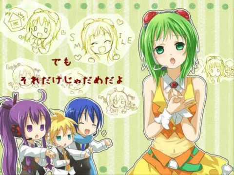 Gumi (Vocaloids) fondo de pantalla called Gumi
