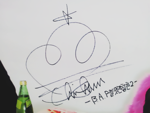 Himchan's new signature