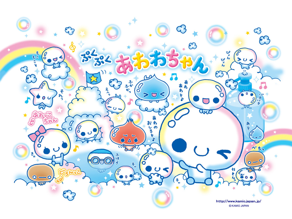 cute kawii wallpaper - photo #43