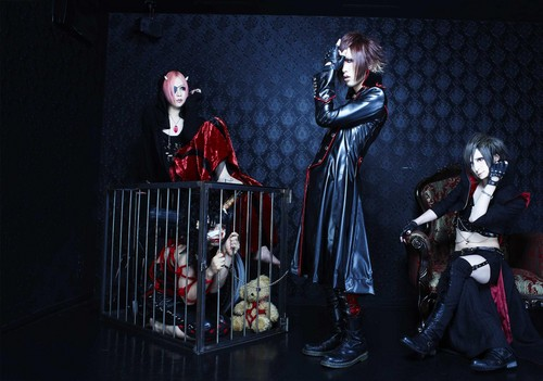 MEJIBRAY - New Look