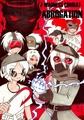 Madness Combat Anime