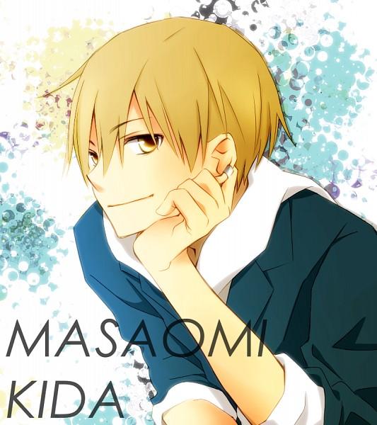 Masaomi Kida From Durarara