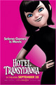 Mavis - hotel-transylvania photo