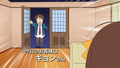 Microbe of fault finding - kyon-the-melancholy-of-haruhi-suzumiya photo