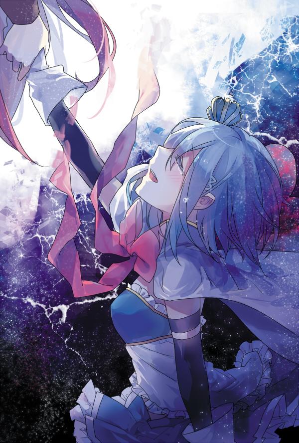 Плачущая девушка аниме
