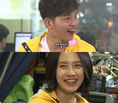 Ji Hyo And Joong Ki Hookup