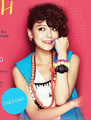 Sooyoung @ Casio Baby-G