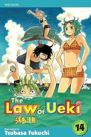 mangá wallpaper with animê titled The Law of Ueki