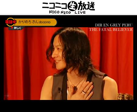 Toshiya- DIR EN GREY CHANNEL 24 HOURS