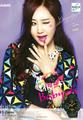 Yuri @ Casio Baby-G