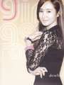 Yuri @ S.M.ART Exhibition Poster
