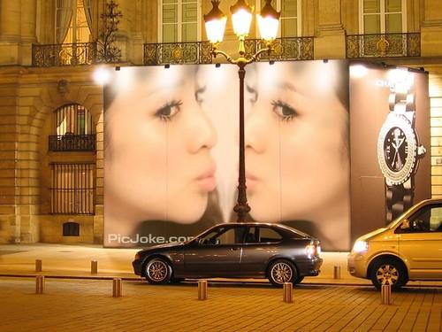 dara Ciuman banner