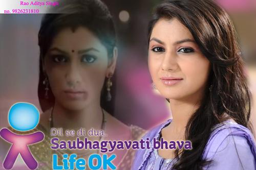 saubhagyavati bhava