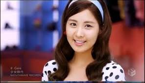 Girls Generation/SNSD images seohyun wallpaper and background photos
