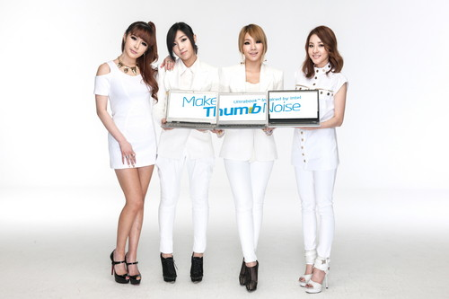 ultrabook 2ne1 intel