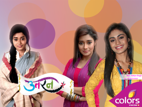 uttaran wallpaper