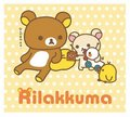 懶懶熊 - rilakkuma photo