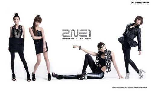 kpop 4ever wallpaper probably with a leotard, tights, and a hip boot titled 2en1 wall