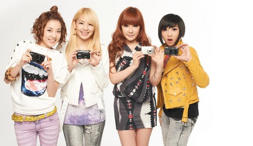 DARA 2NE1 Hintergrund possibly with a well dressed person, an outerwear, and a playsuit, spielanzug entitled 2ne1 nikon