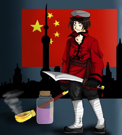 2p china