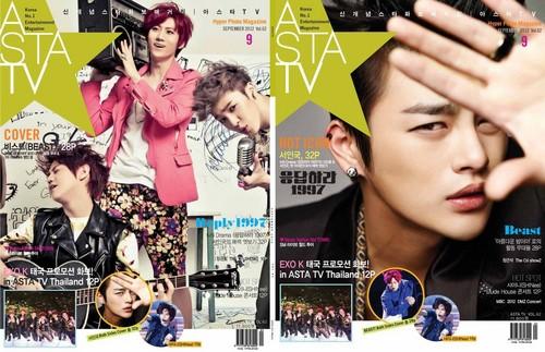 ASTA TV Korea Magazine