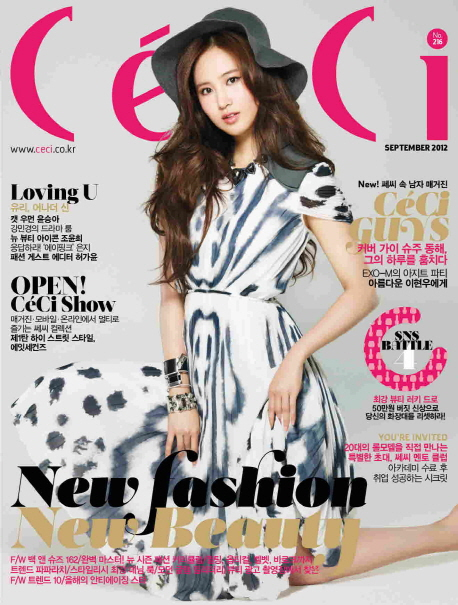 Ceci Korean Magazine