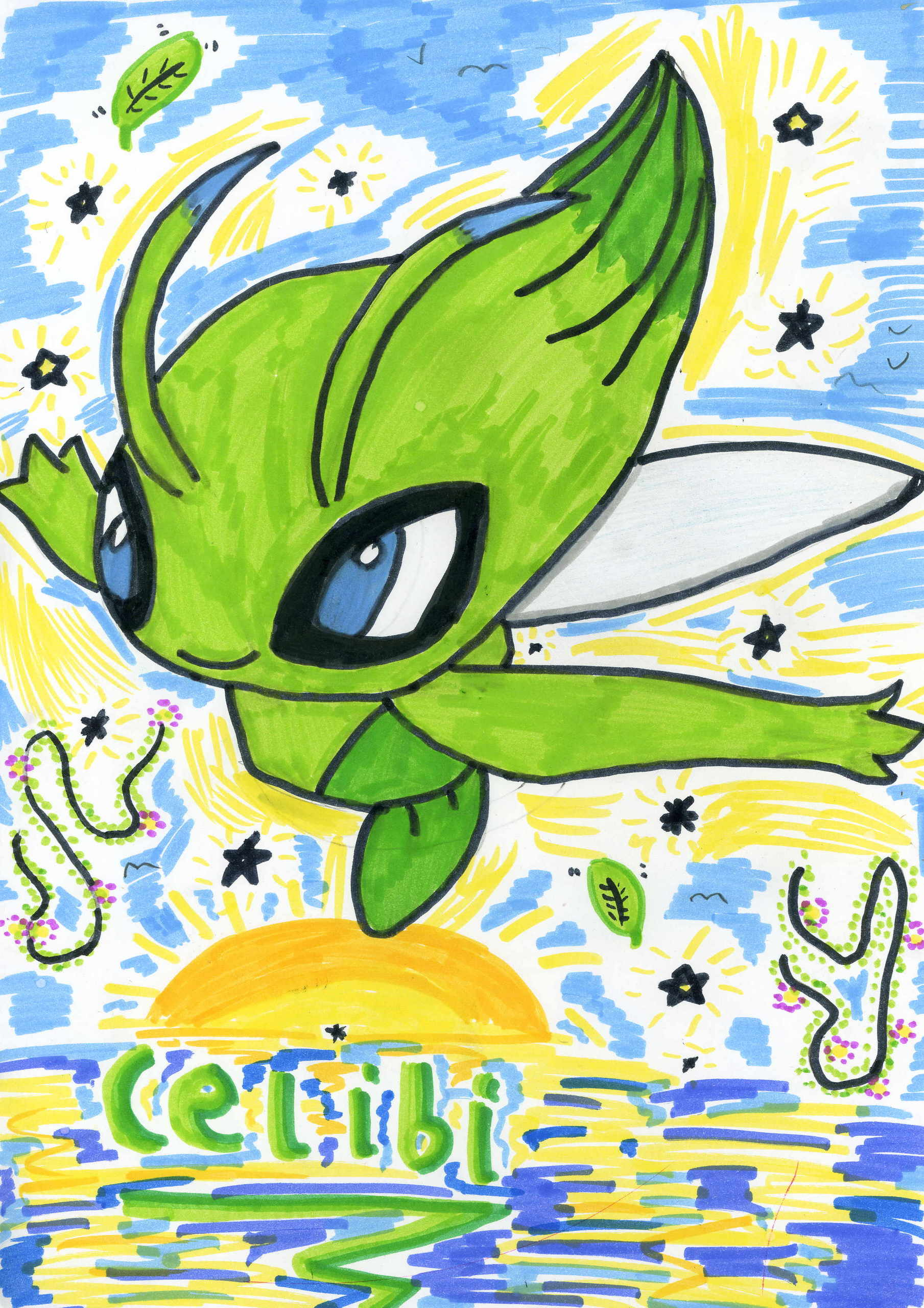 Celebi Pokemon Drawing Pokémon Celebi Drawing
