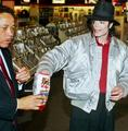 Doritoes Mj??? ;) - michael-jackson photo