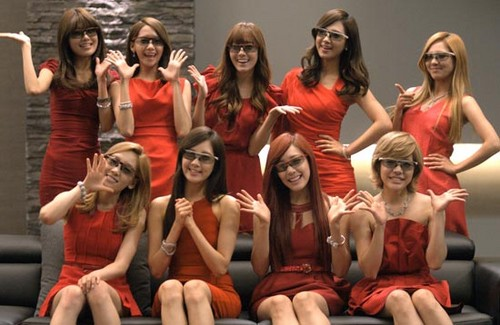 Girls Generation/SNSD wallpaper called GIrls' Generation LG 3D CF pics
