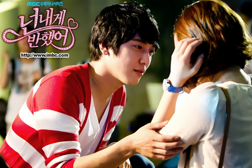 Heartstrings [ Lee Shin & Lee Gyu Won ]