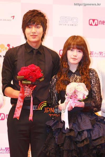 Lee Min Ho Dating Koo Hye Sun