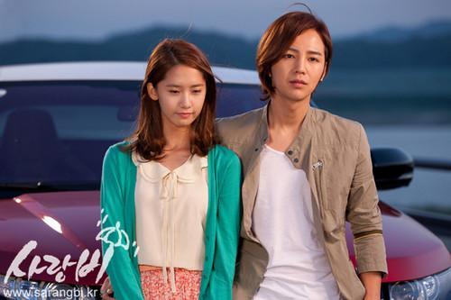 l'amour Rain [ Seo Joon & Ha Na ]
