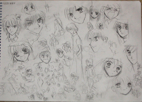manga note