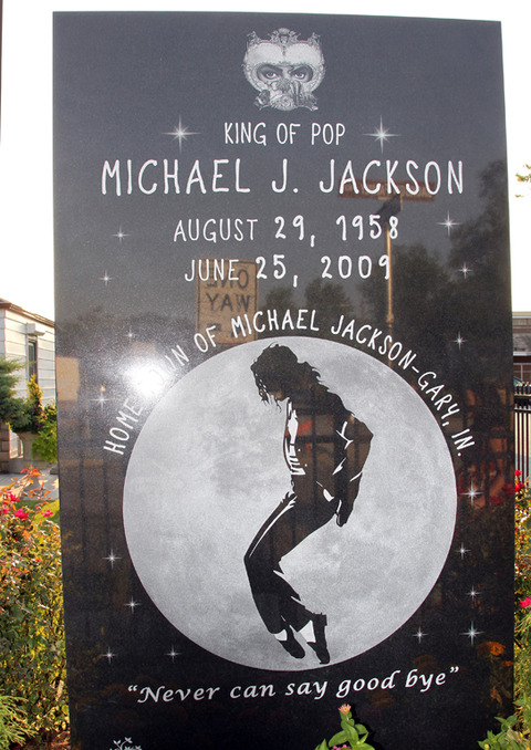 Michael Jackson in Gary Indiana
