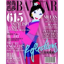 Petite Tiaras Mulan Magazine