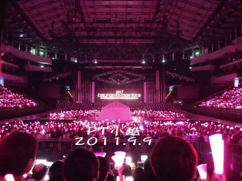"SNSD Fans (sones)<3 the ""pink ocean"""
