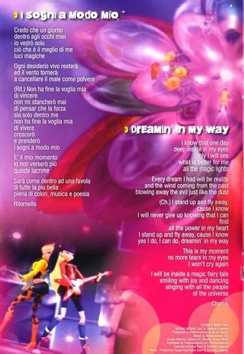 Winx Club - Dreamin' in My Way