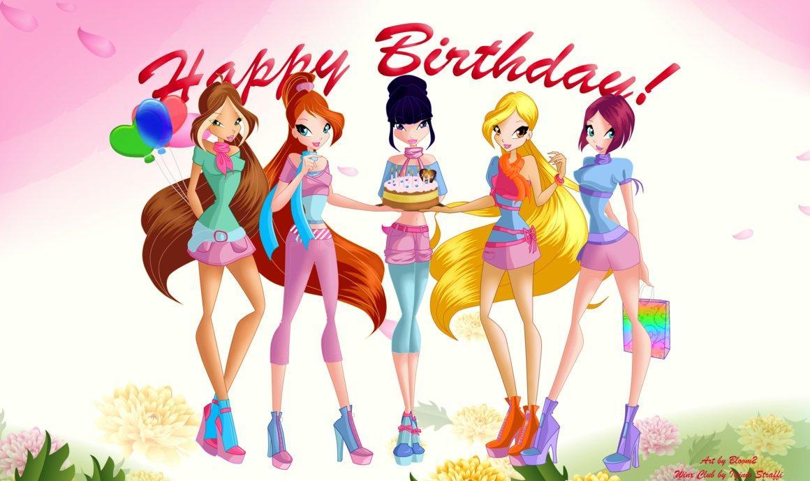 Поздравление с днём рождения девочке-однокласснице
