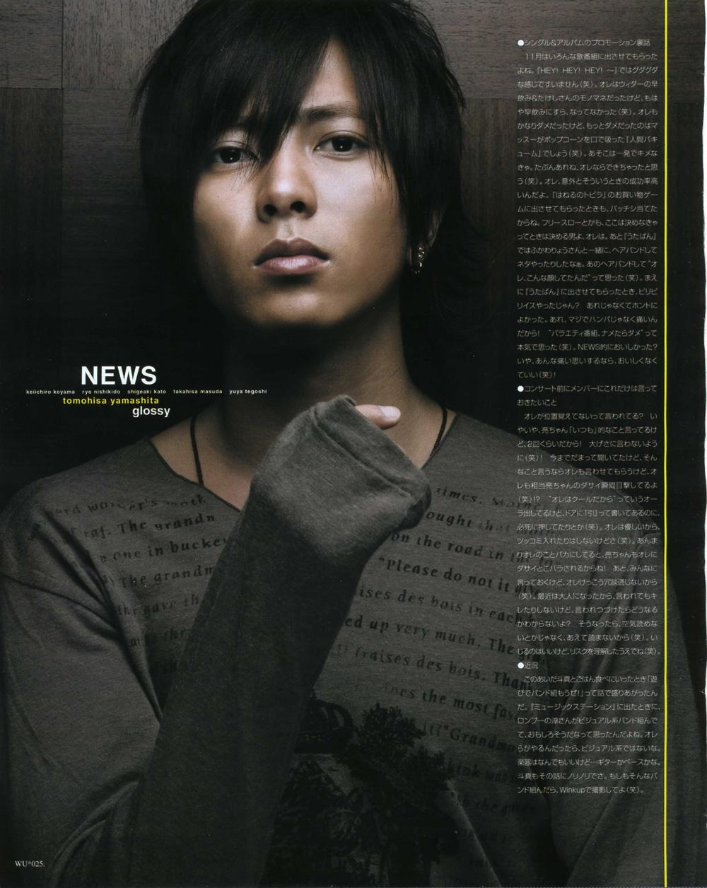 Yamapi★ - Yamashita Tomohisa Photo (31983180) - Fanpop