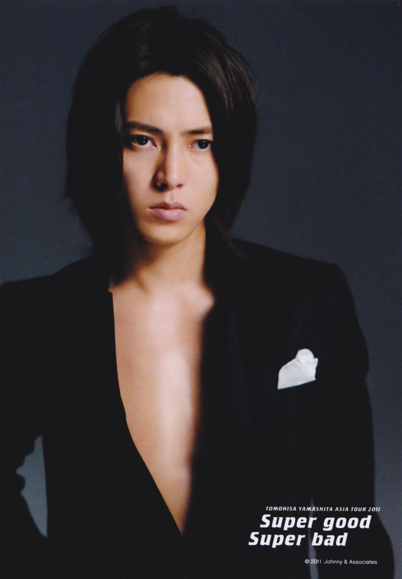 Tomohisa Yamashita | Official Site for Man Crush Monday #