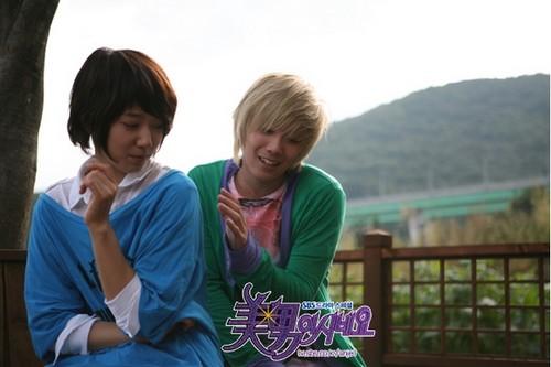 toi are beautiful [ Go Mi Nam & Jeremy ]