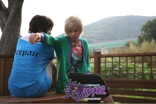u are beautiful [ Go Mi Nam & Jeremy ]