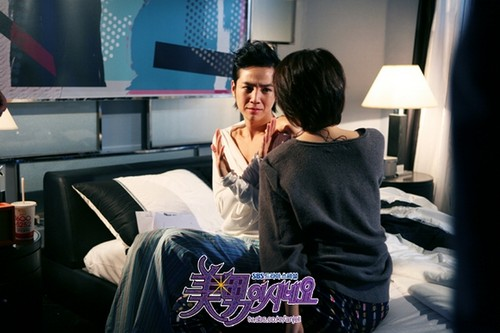 A.N.JELL wallpaper possibly with a sign entitled You are beautiful [ Go Mi Nam & Tae Kyung ]