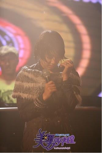 tu are beautiful [ Go Mi Nam ]