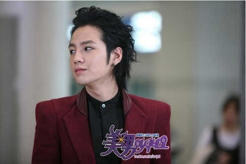 u are beautiful [ Tae Kyung ]
