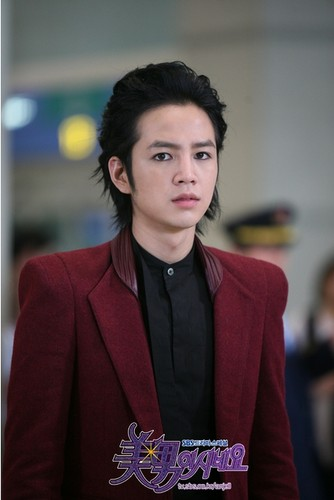আপনি are beautiful [ Tae Kyung ]