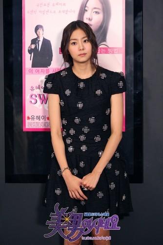 tu are beautiful [ Yoo He Yi ]