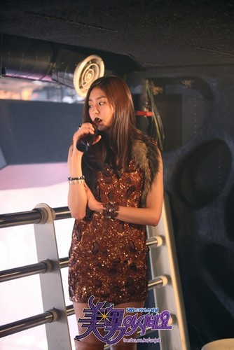 You are beautiful [ Yoo He Yi ]