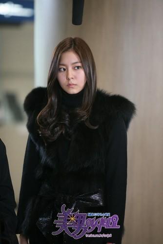 আপনি are beautiful [ Yoo He Yi ]