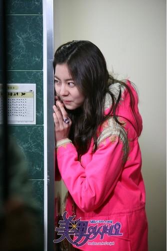 toi are beautiful [ Yoo He Yi ]